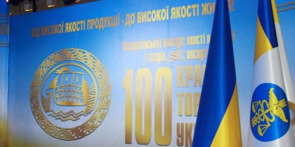 100-tov